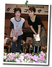 司会の頼近美津子さんとリハーサルの合間。お花で囲まれた舞台です~